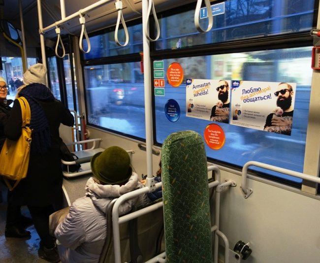 Elisa – reklaam bussi sees