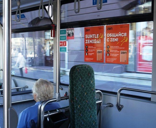 Elisa ZEN – kleebis bussi aknal