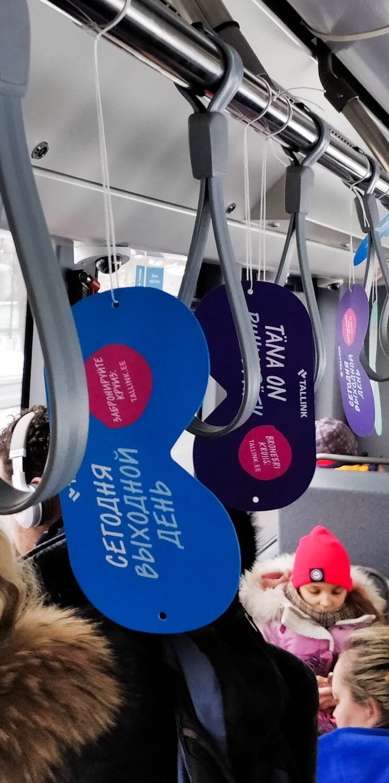 Tallink – rippuvad reklaamid bussis