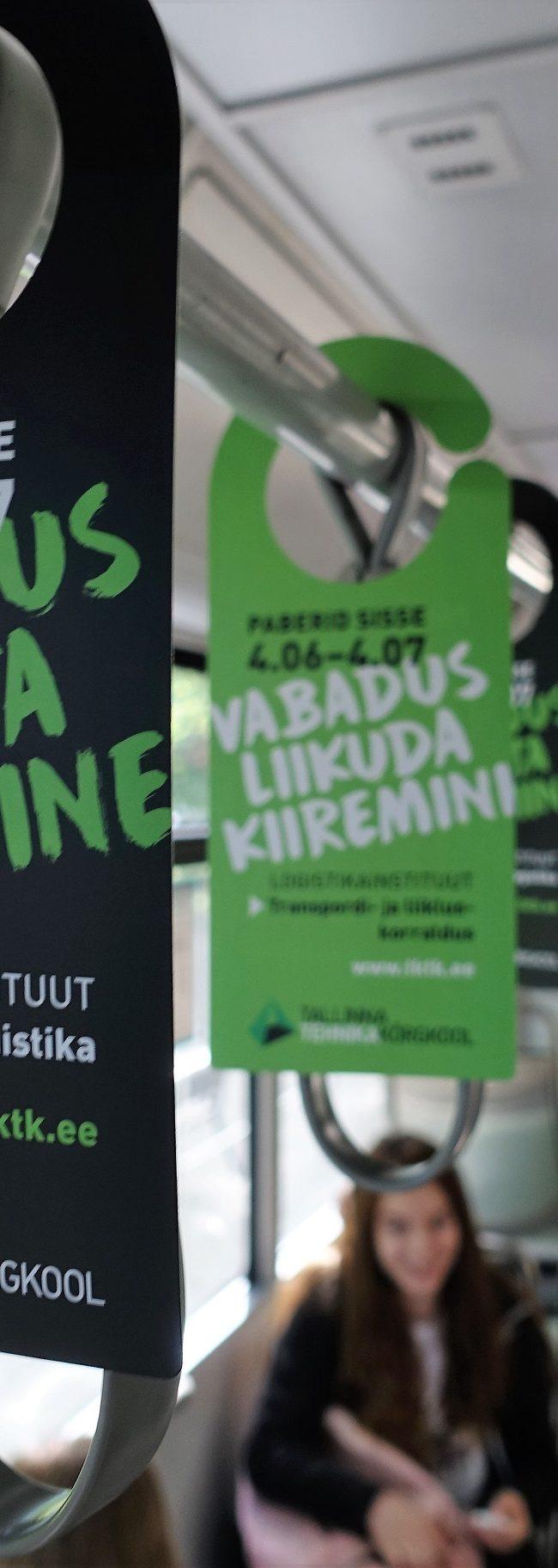 Tallinna Tehnikakkõrgkool – rippuvad reklaamid ümber torude