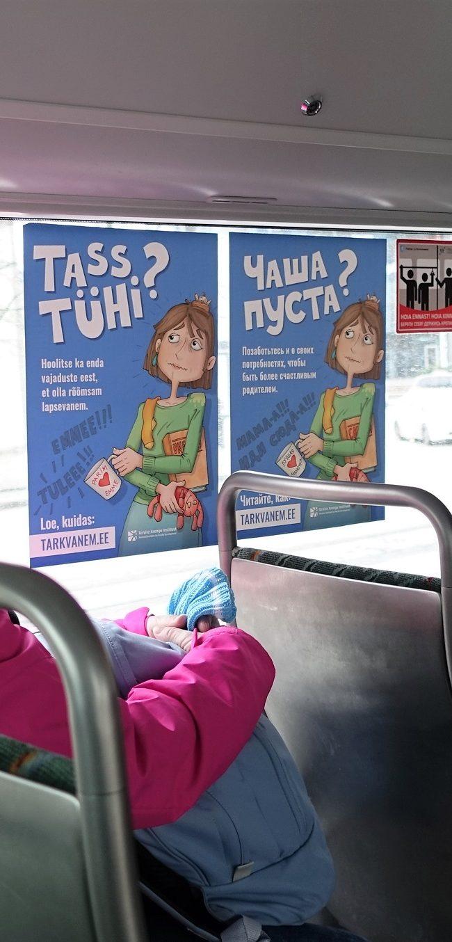 Tervise Arengi Instituut – reklaam ühistranspordis
